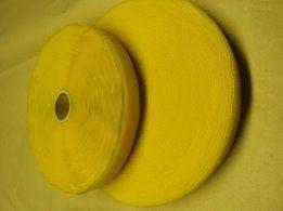 Suchý zip žlutý 30mm